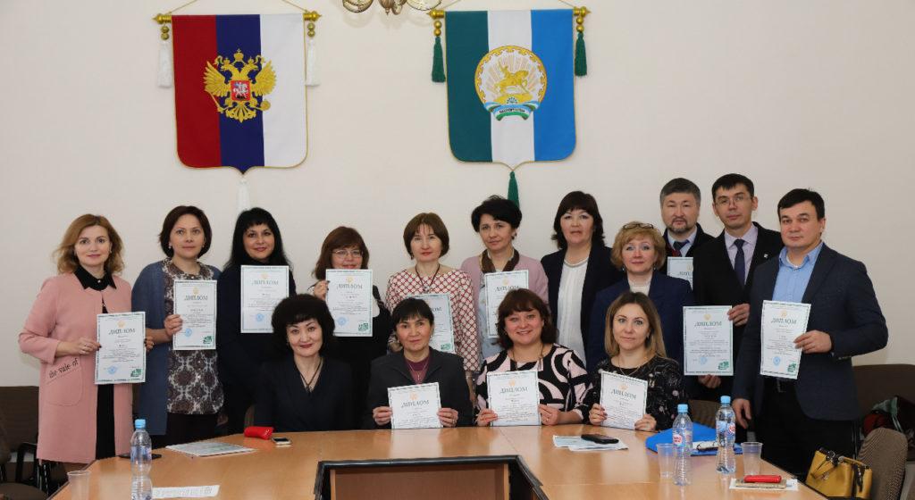 Лучшая организация работы по развитию и сопровождению одаренных (талантливых) детей и молодежи в Республике Башкортостан