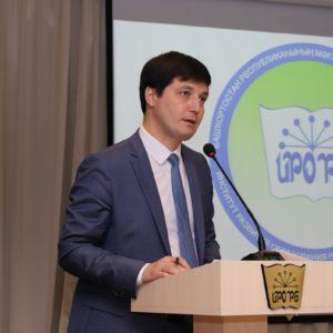 Янгиров А.В.